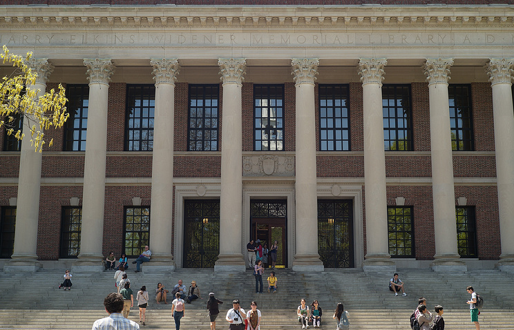 Harvard University in Cambridge