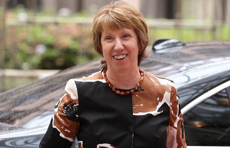 EU foreign policy chief Catherine Ashton