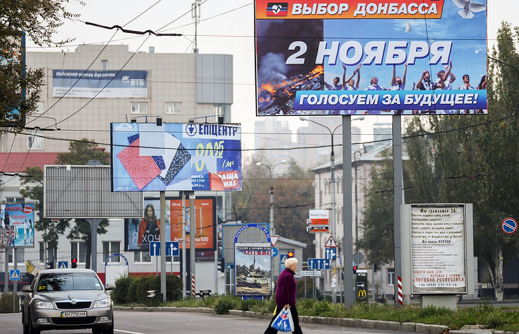 Billboards before parliamentary elections