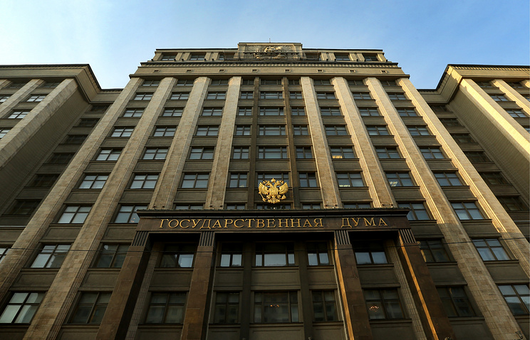 Russia's parliament lower house