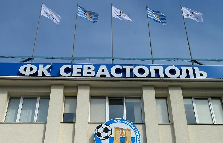 FC Sevastopol