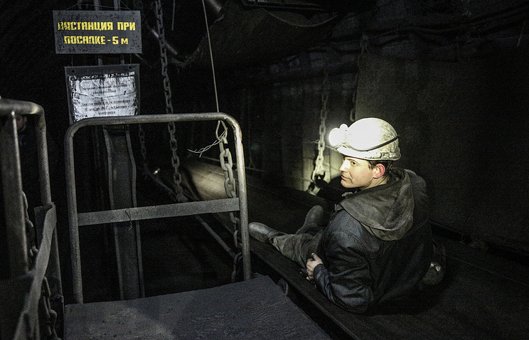 Donbas coal miner