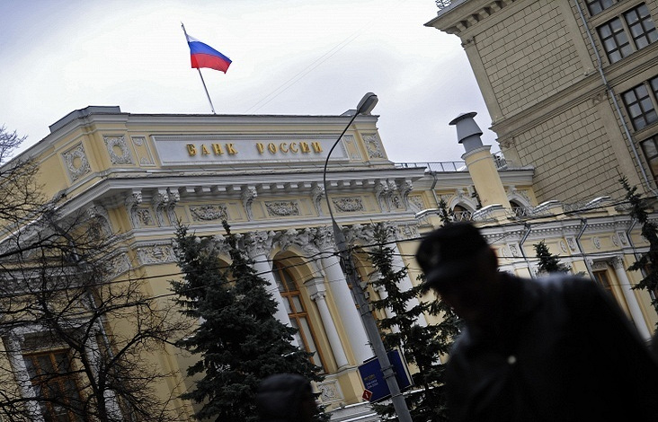 Russian Central Bank