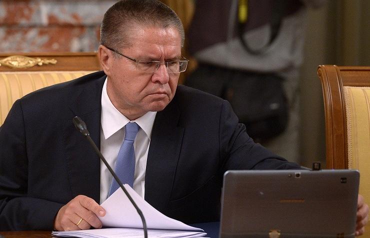 Russian Economic Development Minister Alexey Ulyukayev