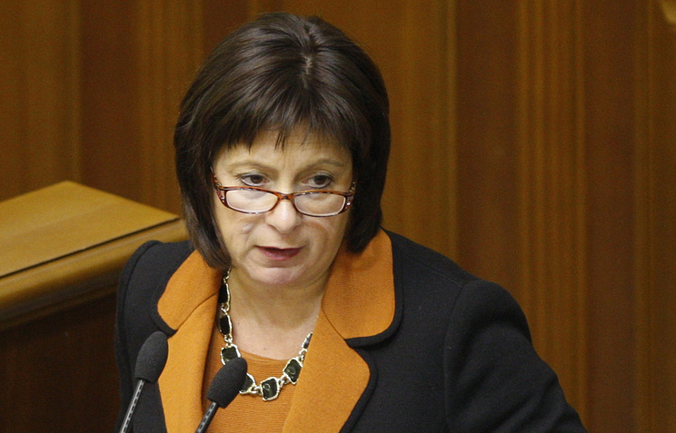 Ukrainian Finance Minister Natalie Jaresko