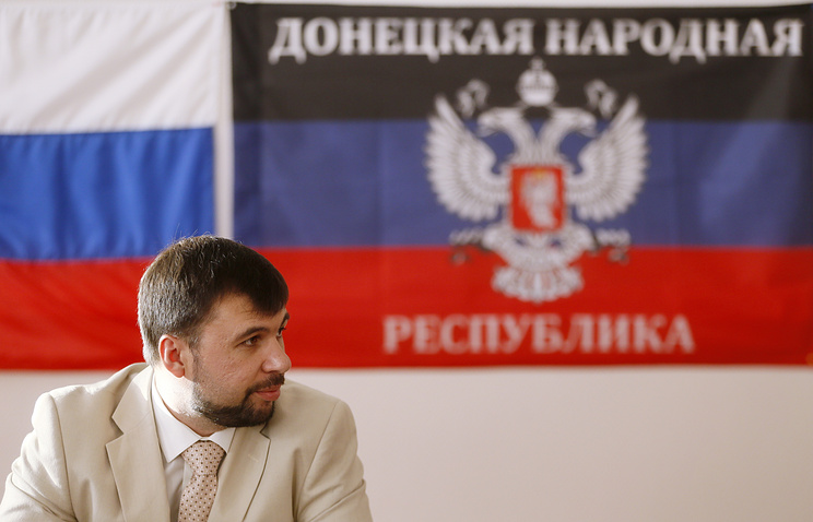 DPR negotiator Denis Pushilin