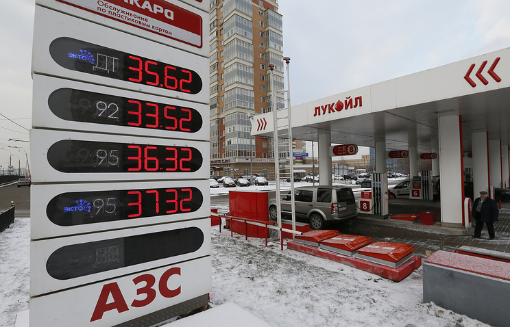 Lukoil gas station