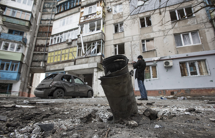 Apartment building in Mariupol, Eastern Ukraine