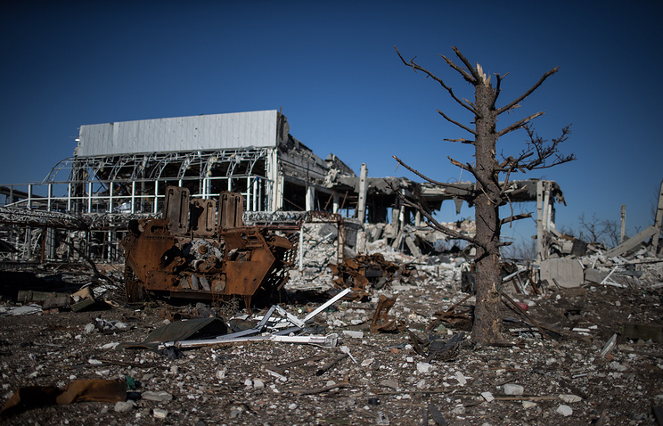 The view at the destroyed city's airport