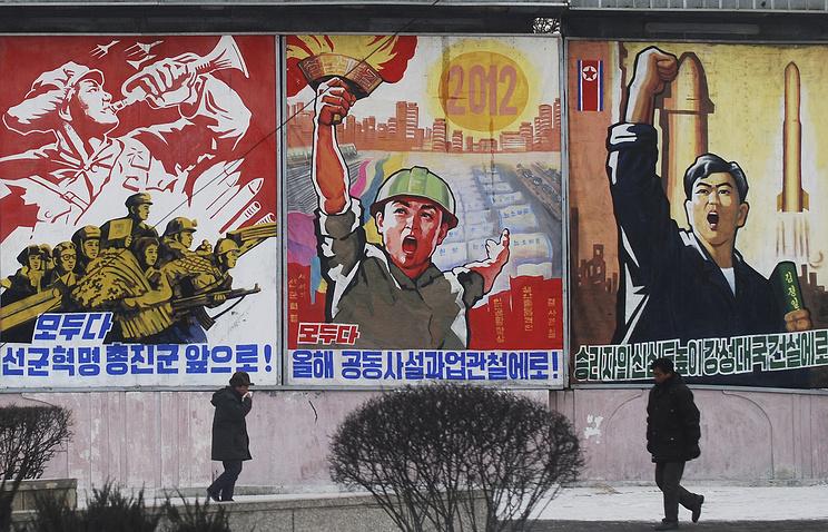 North Korea, Pyongyang