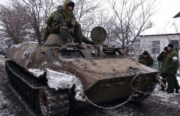 DPR militia
