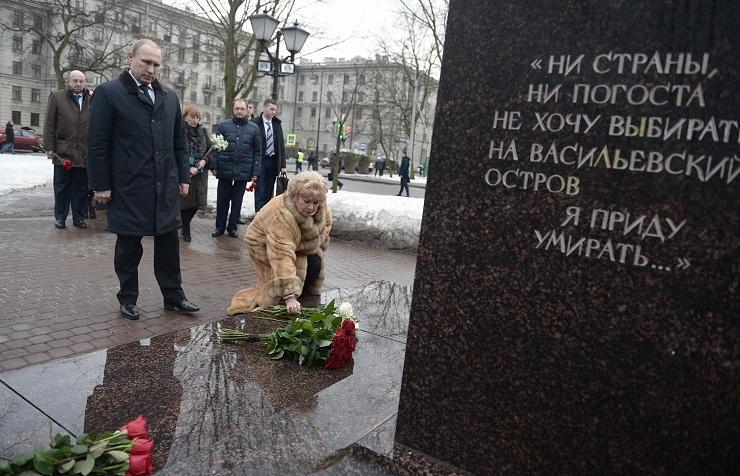 Vladimir Putin and Anatoly Sobchak's widow Lyudmila Narusova