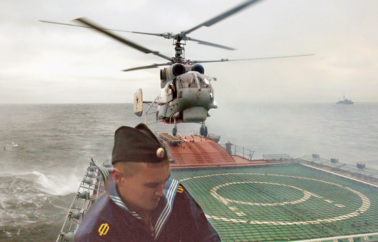 Russian Ka-27 (archive)