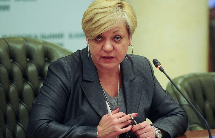 NBU head Valeria Gontareva