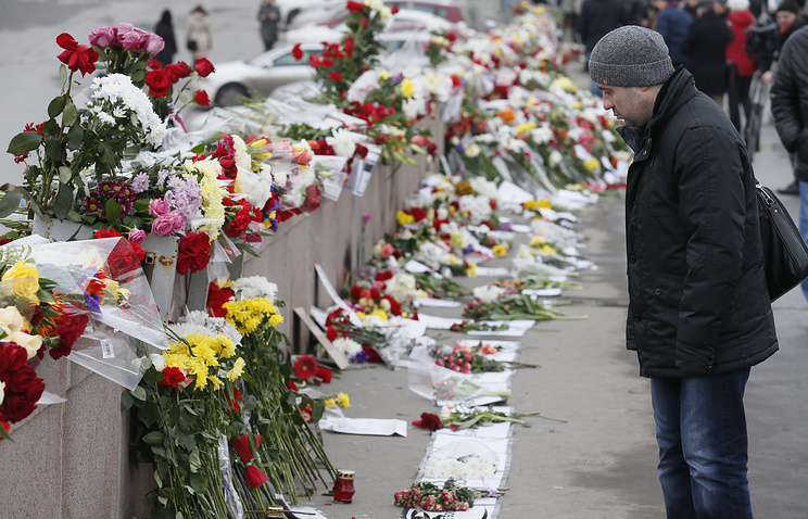 The crime site on the Moskvoretsky bridge in Moscow