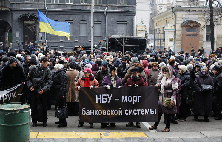 A rally in front of the National Bank of Ukraine in Kiev, Feb. 24
