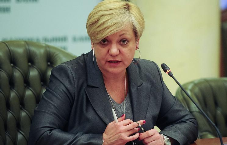 Head of National Bank of Ukraine Valeriya Gontareva