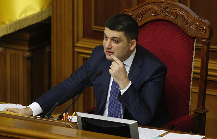 Speaker of Ukraine's Verkhovna Rada (parliament) Vladimir Groisman