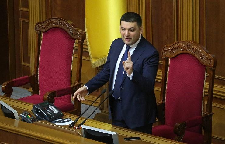 Verkhovna Rada Speaker Volodymyr Groysman