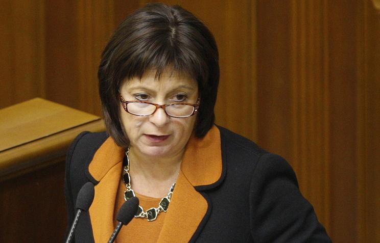 Ukraine's finance minister Natalya Yaresko