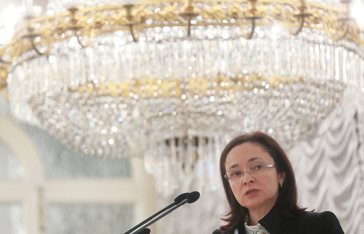 Head of the Russian Central Bank Elvira Nabiullina