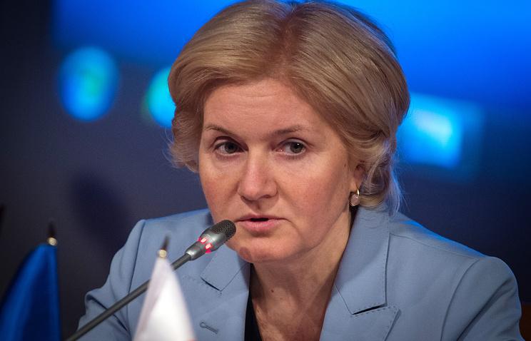 Olga Golodets