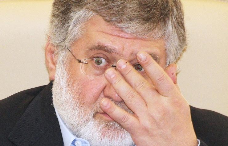 Ukrainian tycoon Igor Kolomoisky