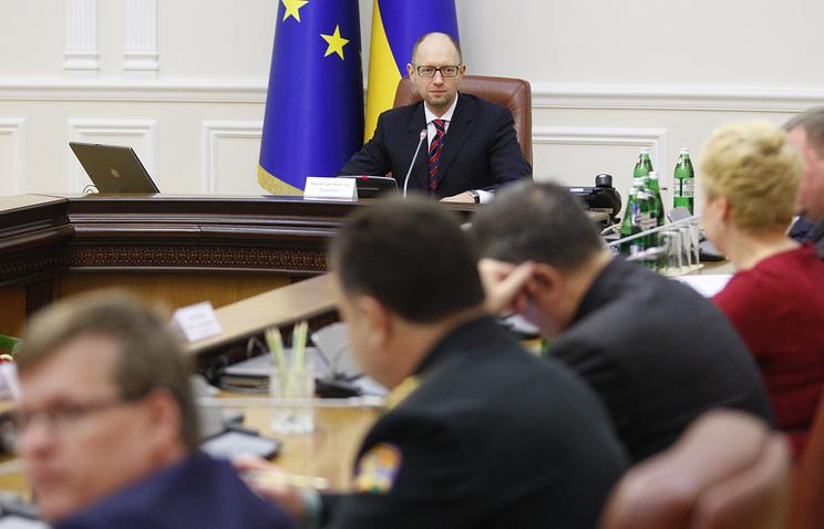 Ukrainian government meeting