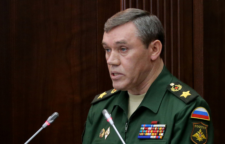Chief of the General Staff of the Russian Armed Forces General Valery Gerasimov