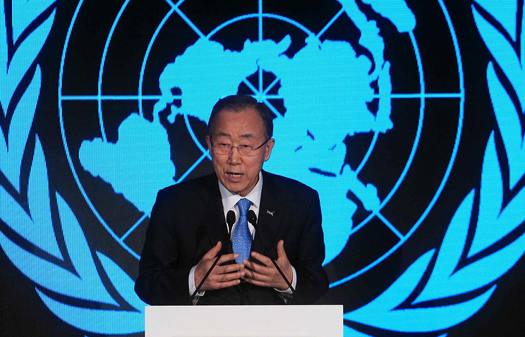 UN Secretary General Ban Ki-moon