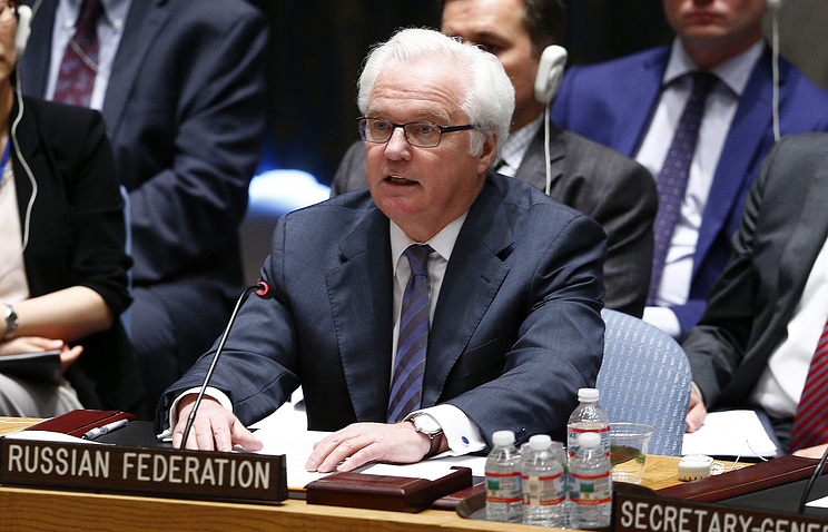 Russian Ambassador to UN Vitaly Churkin