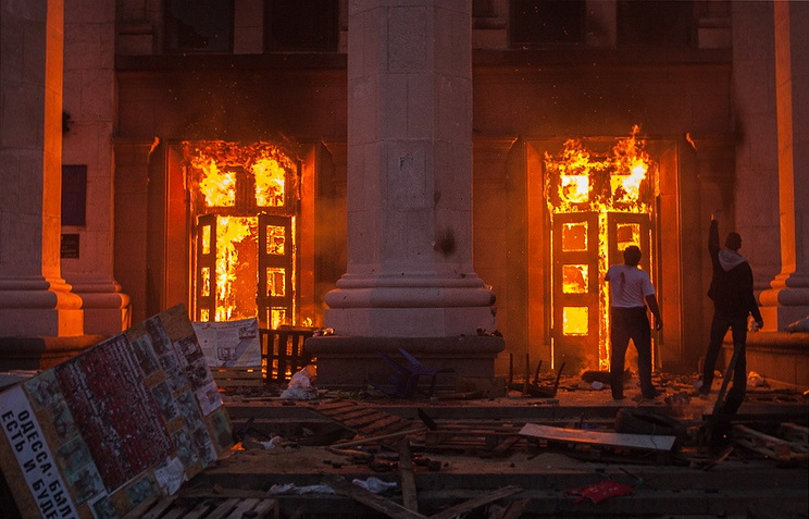 Fire at the House of Trade Unions in Odessa, May 2, 2014