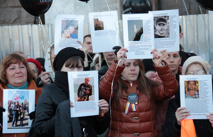 Relatives of those killed in the May 2 Odessa tragedy