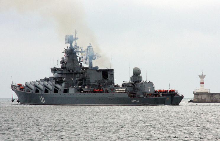 Black Sea Fleet's flagship missile-carrying cruiser Moskva