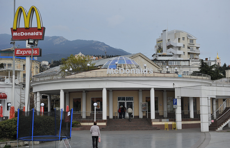 A McDonald's restaurant in Crimea's Yalta (archive)