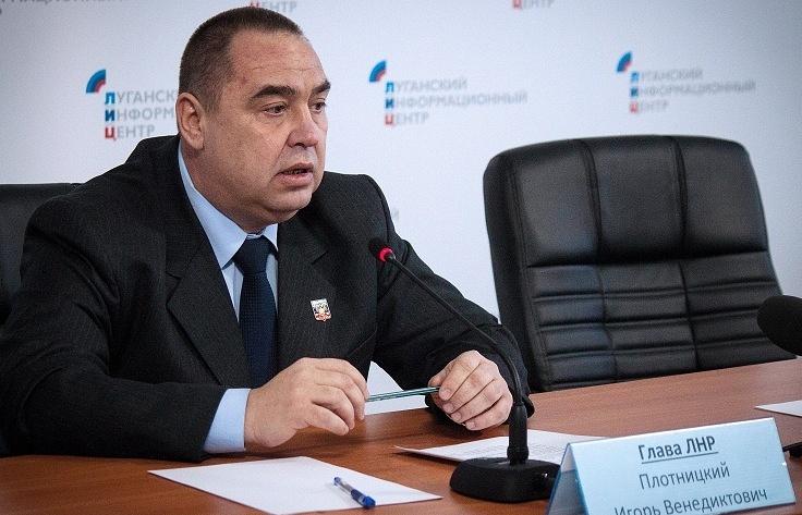 Luhansk people's republic's leader Igor Plotnitsky