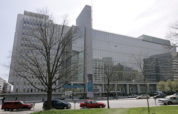 World Bank building in Washington