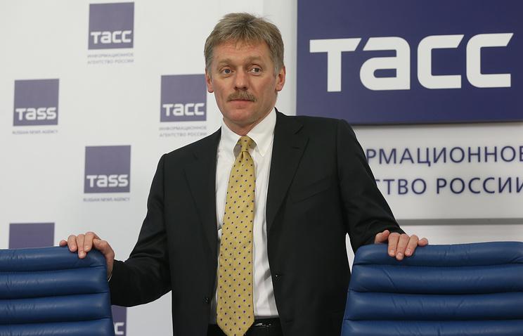 Dmtry Peskov