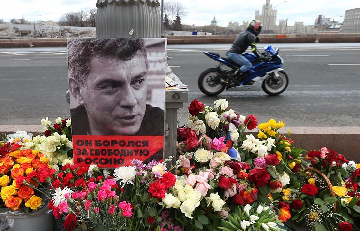 The murder scene of Russian opposition leader Boris Nemtsov