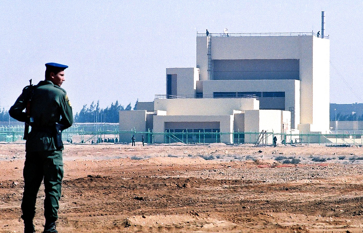 Egypt's nuclear research center