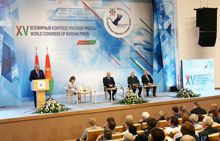 XV Russian press congress