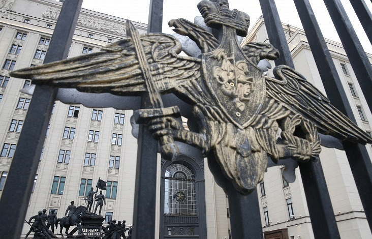 Russian Defense Ministry