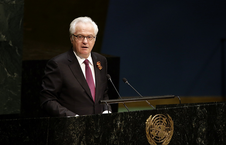 Russian ambassador to the United Nations Vitaly Churkin addresses the United Nations