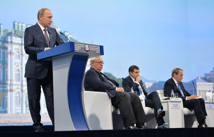 Russian President Vladimir Putin at St Petersburg International Economic Forum