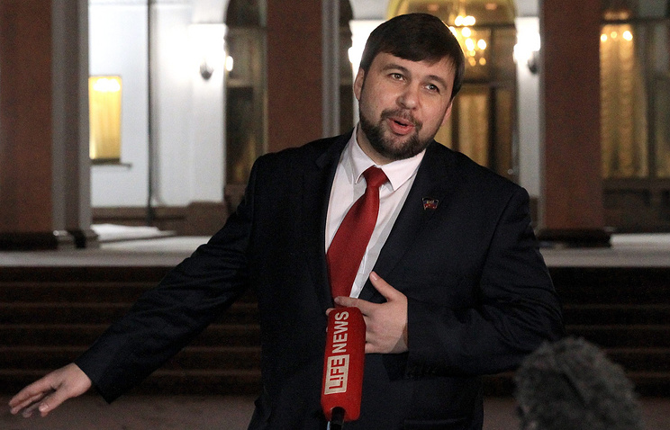 DPR's envoy to the Contact Group, Denis Pushilin