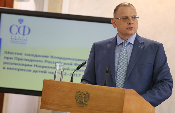 Russian Foreign Ministry's special envoy Konstantin Dolgov