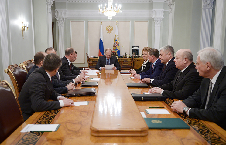 Russian Security Council meeting (archive)