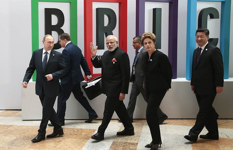 BRICS states leaders