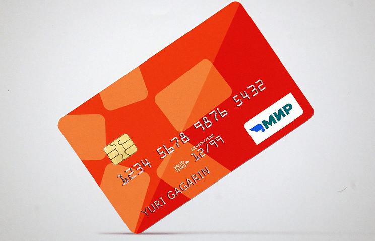 A mockup of a Mir payment card design