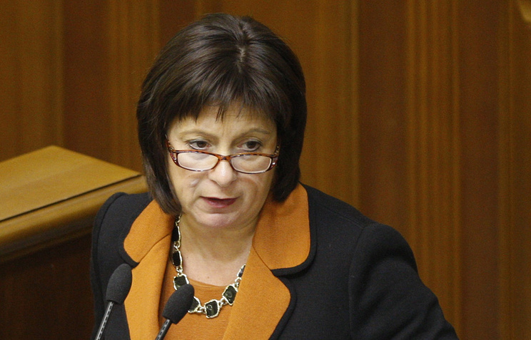 Ukrainian Finance Minister Natalia Yaresko